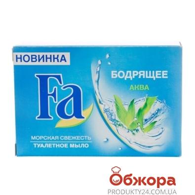 Мыло ФА (FА) Vitalizing Бодрость 90 г – ИМ «Обжора»