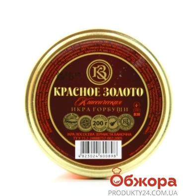 Икра лососевая Красное золото 200 г – ИМ «Обжора»