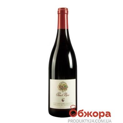 Вино Аббация Ди Новачелла (Abbazia di Novacella) Неро д'Авола красное сухое 0,75 л – ИМ «Обжора»