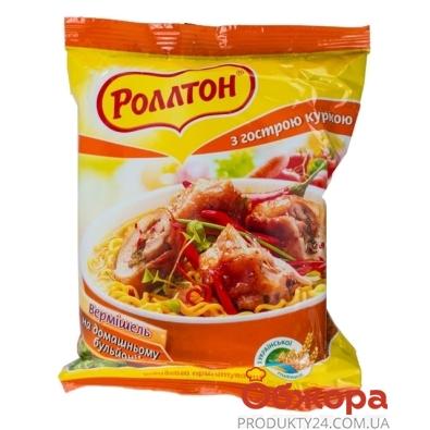 Макароны Роллтон бульон с курицей по-домашнему острый 60 г – ИМ «Обжора»