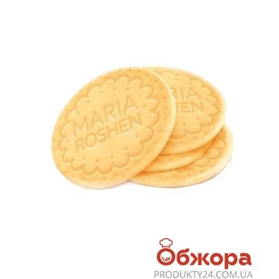 Печенье Рошен (Roshen) Мария вес – ИМ «Обжора»