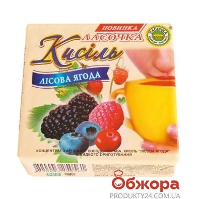 Кисель Ласочка лесная ягода 180 г – ИМ «Обжора»