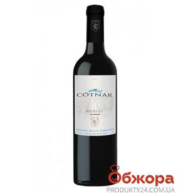 Вино Котнар (Cotnar) Мерло Хиллс красное п/сл. 0,75 л – ИМ «Обжора»