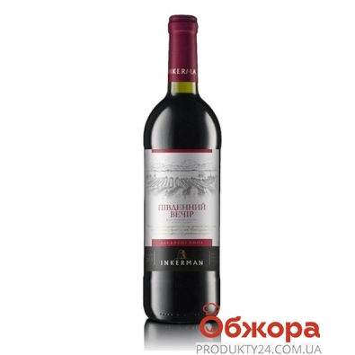 Вино Инкерман (INKERMAN) Южный Вечер десертное красное 0,75 л – ИМ «Обжора»