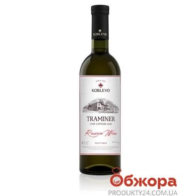 Вино Коблево (KOBLEVO) Резерв Траминер белое сухое 0,75 л – ИМ «Обжора»