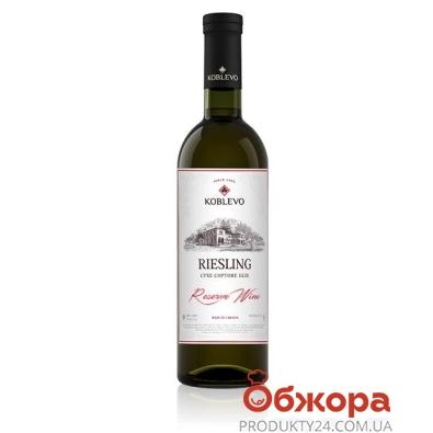 Вино Коблево (KOBLEVO) Резерв Рислинг белое сухое 0,75 л – ИМ «Обжора»