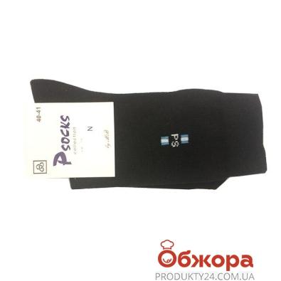 Носки Псокс (Psocks) Лого PS черные 42-43р. полоска – ИМ «Обжора»