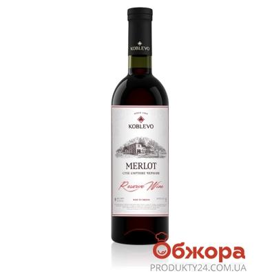 Вино Коблево (KOBLEVO) Резерв Мерло сухое красное 0,75 л – ИМ «Обжора»