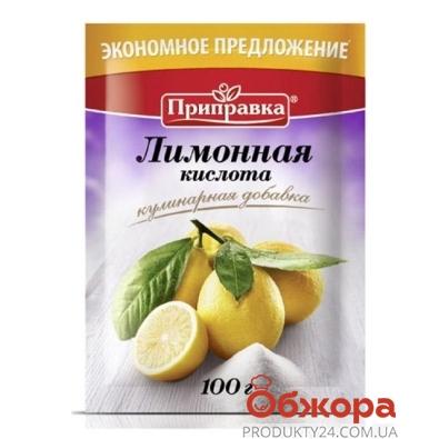 Лимонная кислота Приправка 100 г – ИМ «Обжора»