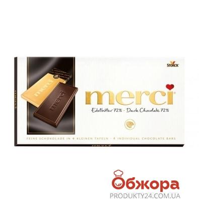 Шоколад Мерси (Merci) черный 100 г – ИМ «Обжора»