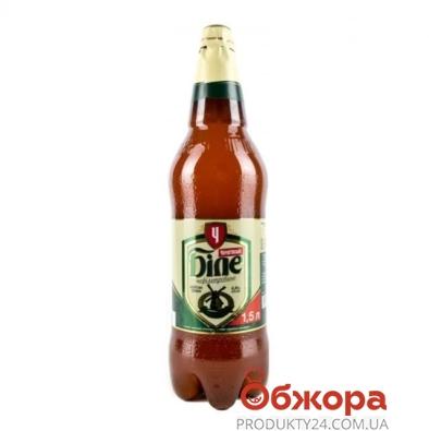 Пиво Черниговское 1.5л белое – ИМ «Обжора»