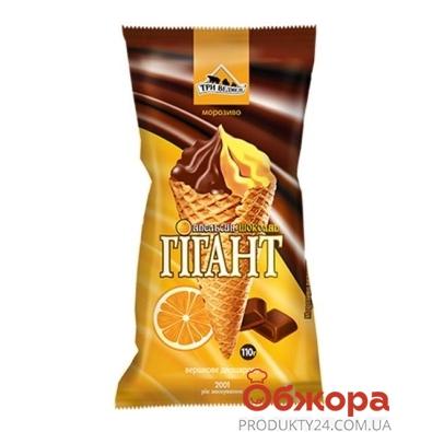 Мороженое Три медведя рожок Гигант апельсин-шоколад 110 г – ИМ «Обжора»