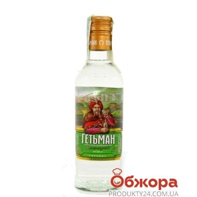 Водка Гетьман Хмельницкий укропная 0,25л – ИМ «Обжора»