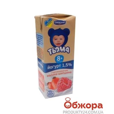 Йогурт Тема Малина-шиповник 1,5% 207 г – ИМ «Обжора»