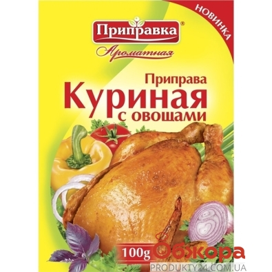 Приправа Приправка куриная с овощами 100 г – ИМ «Обжора»