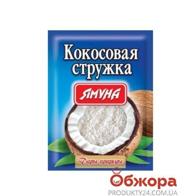 Кокосовая стружка белая Ямуна 25 г – ИМ «Обжора»