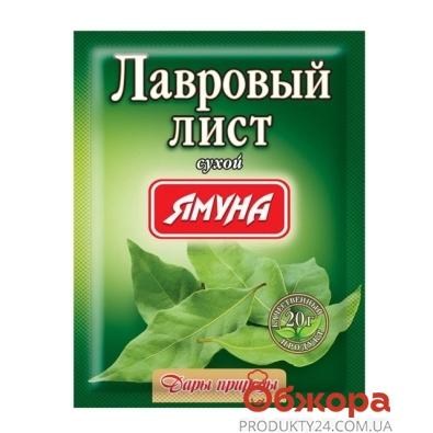 Приправа Лавровый лист Ямуна 20 г – ИМ «Обжора»