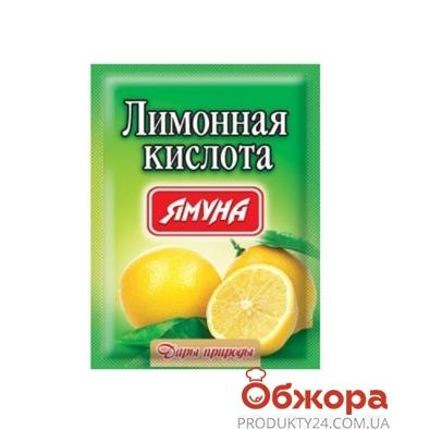 Лимонная кислота Ямуна 20 г – ИМ «Обжора»