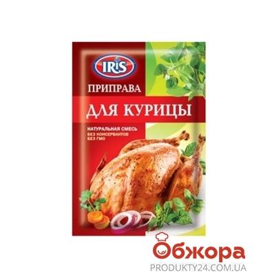Приправа к курице Ирис (Iris) 25 г – ИМ «Обжора»