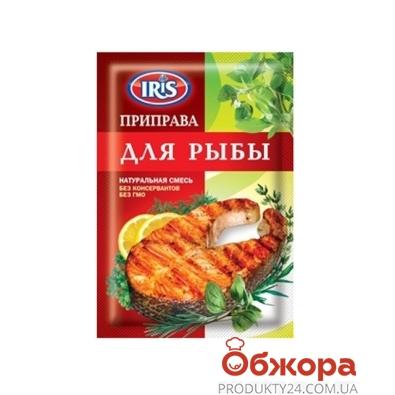 Приправа к рыбе Ирис (Iris) 25 г – ИМ «Обжора»