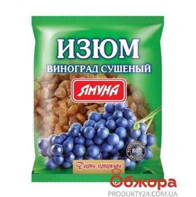 Изюм Ямуна 80 г – ИМ «Обжора»