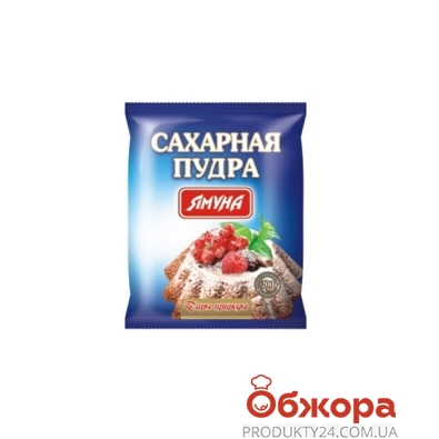 Сахарная пудра Ямуна 200 г – ИМ «Обжора»