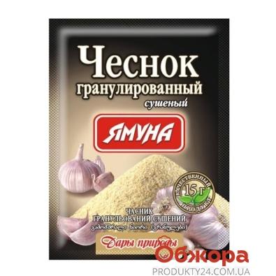 Приправа Чеснок гранулированный Ямуна 15 г – ИМ «Обжора»