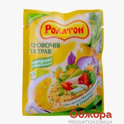 Приправа Роллтон 12 овощей и трав гранул. 75 г – ИМ «Обжора»