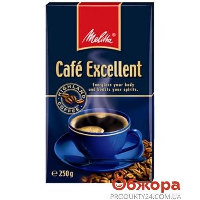 Кофе Mellita Экселлент молотый 250 г – ИМ «Обжора»