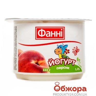 Йогурт Фанни персик 1,5% 115 г – ИМ «Обжора»