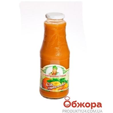 Сок С бабушкиной грядки тыквенный 1 л – ИМ «Обжора»