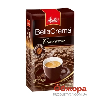 Кофе Мелитта (Mellita) БеллаКрема молотый 250 г – ИМ «Обжора»