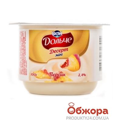 Десерт Дольче персик 3,4% 100 г – ИМ «Обжора»