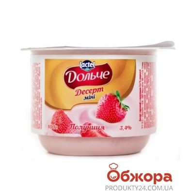 Десерт Дольче клубника 3,4% 100 г – ИМ «Обжора»