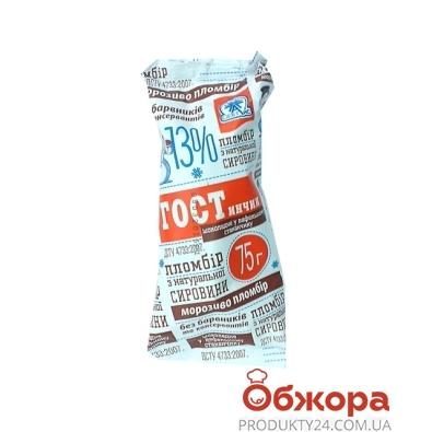Мороженое ПломбирОфф ГОСТинчик шок в стаканчике 75 г – ИМ «Обжора»