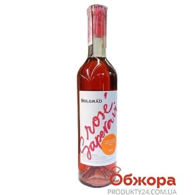 Вино Болград (Bolgrad) Саперави розовое сухое 0,75 л – ИМ «Обжора»