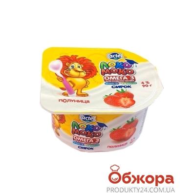 Сырок Локо-Моко клубника 4% 90 г – ИМ «Обжора»