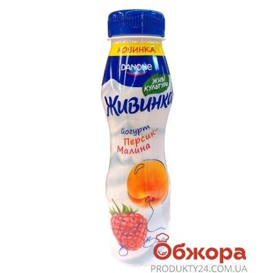 Йогурт Живинка персик-малина 1,5% 290 г – ИМ «Обжора»