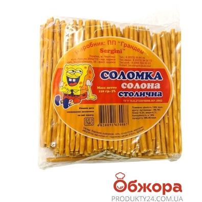 Соломка Столичная соленая 250 г – ИМ «Обжора»