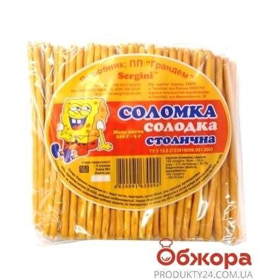 Соломка Столичная сладкая 250 г – ИМ «Обжора»