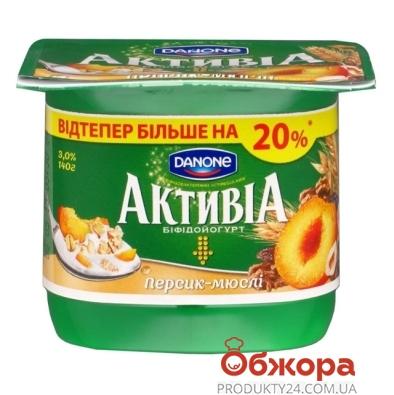 Йогурт Активиа мюсли-персик 2,2% 115 г – ИМ «Обжора»