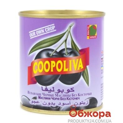Маслины Кополива (Coopoliva) 212 г б/к – ИМ «Обжора»