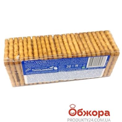 Печенье Конти (Konti) Топленкино 210 г – ИМ «Обжора»