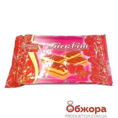 Бисквит Домашне Свято малина 160 г – ИМ «Обжора»