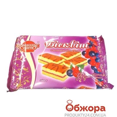Бисквит Домашне Свято лесная ягода  160 г – ИМ «Обжора»