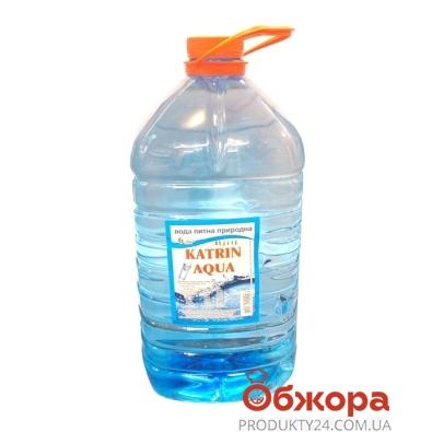 Вода Катрин Аква ( Katrin Aqva) 6,0 л – ИМ «Обжора»