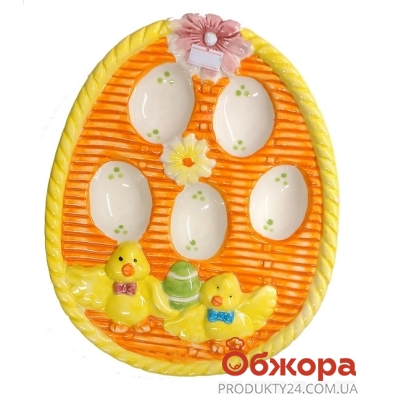 Подставка для яиц 9467 – ИМ «Обжора»