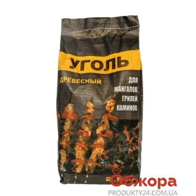 Уголь древесный 2,5 кг (для гриля) – ИМ «Обжора»