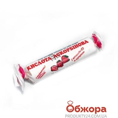 Конфеты КВЗ Витамин С клубника 25 г – ИМ «Обжора»