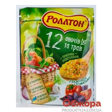 Приправа Роллтон 12 овощей и трав 110 г – ИМ «Обжора»